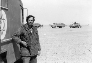 Dr. Itzhak Brook serves in the IDF in 1972.