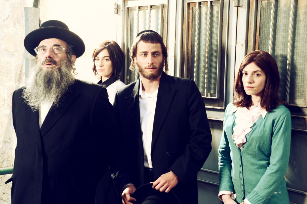 Episodes of the Israeli TV show Shtisel will be shown at the Washington Jewish Film Festival. Courtesy of Washington Jewish Film Festival