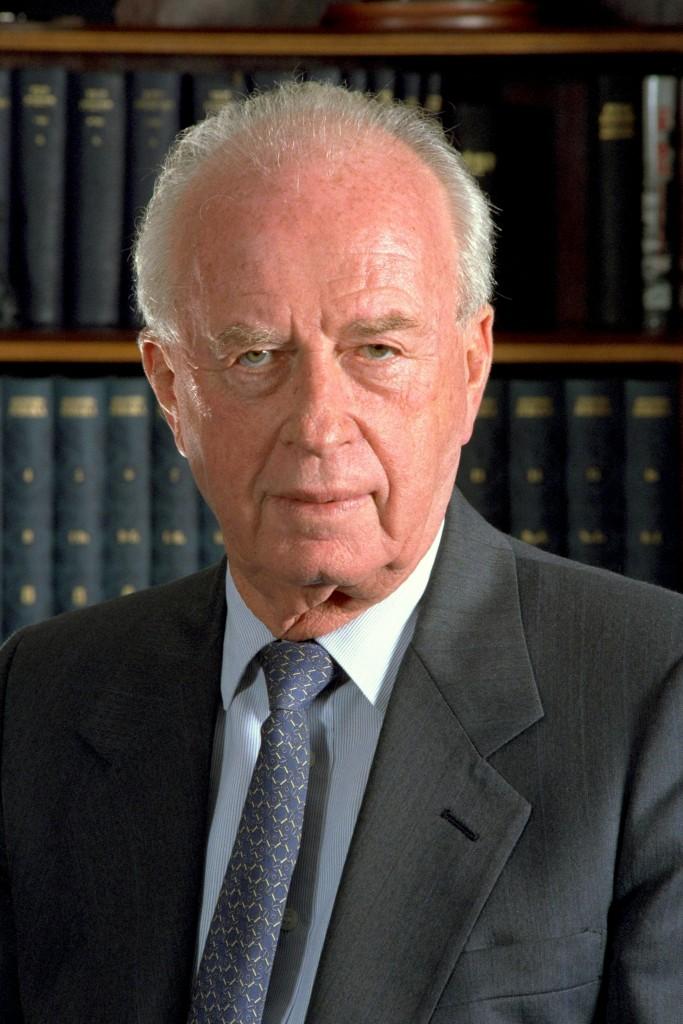 Former Israeli Prime Minister Yitzhak Rabin                               Photo: Wikipedia.com