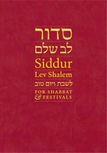 Siddur-Lev-Shalem-Cover