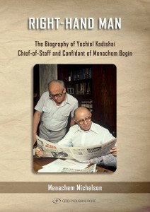 Arts & Culture Archives - Page 48 of 114 - Washington Jewish Week