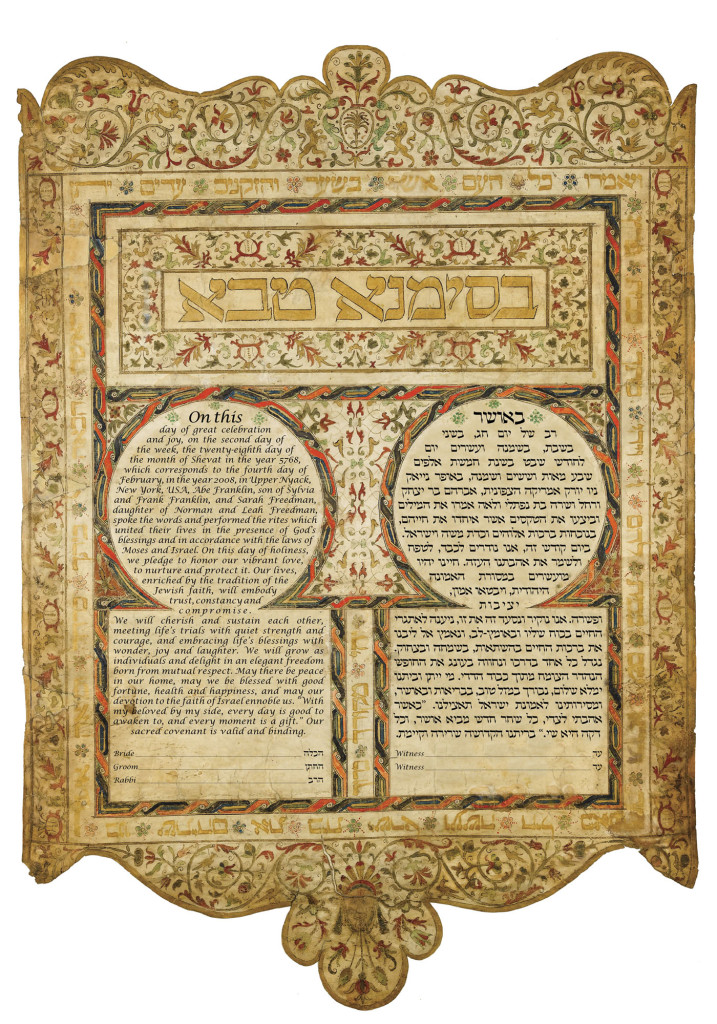 Other couples opt for reproductions of historic ketubot, like this one from 1614 from Venice, Italy. Courtesy of Ketubah.com, an authorized reproduction from the permanent collection the Jewish Museum of New York