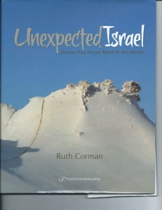 unexpected-israel