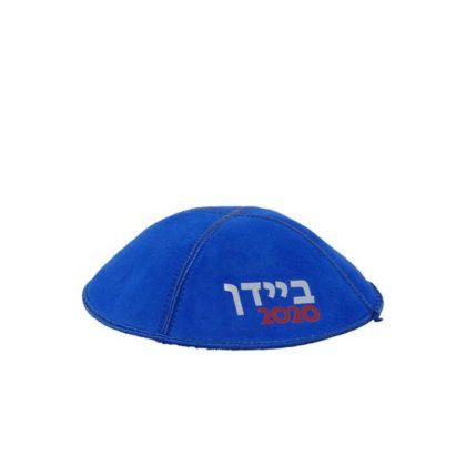 biden hat