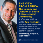 The View from Africa: The Legacy and Outlook of South Africa's Jewish Community