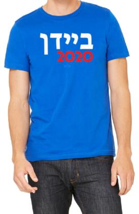 Biden shirt