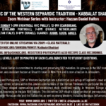 Music of the Western Sephardic Tradition (Kabbalat Shabbat Melodies) Webinar