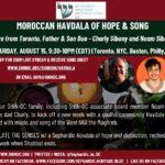 Community Havdala of Hope & Song (Moroccan) w/ the Sibony Family