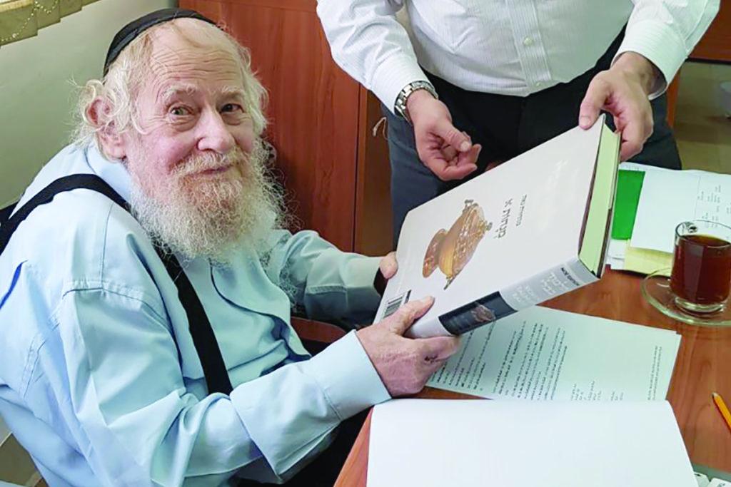 Rabbi Adin Even-Israel Steinsaltz