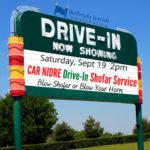 Rosh Hashonah Drive-In Shofar Service -Saturday, Sept. 19, 2:00 - 2:30 pm