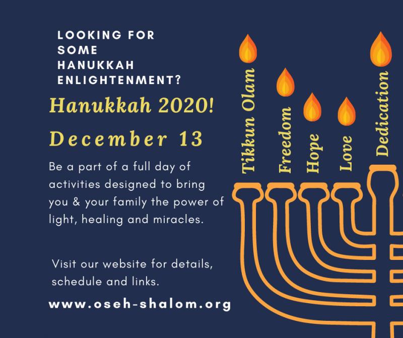 Hanukkah 2020 at Oseh Shalom