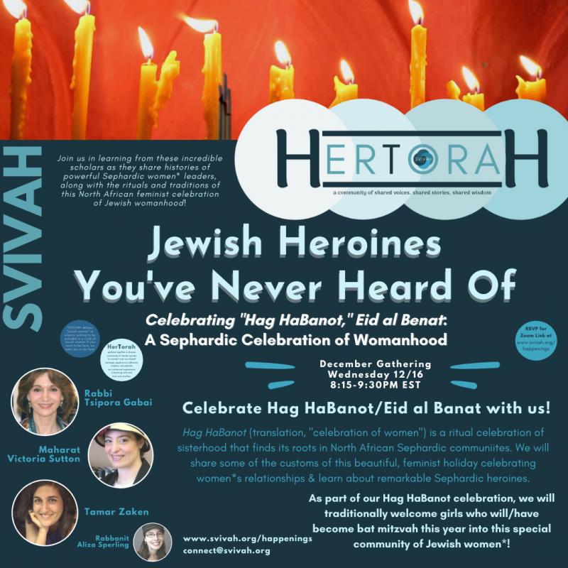 "SVIVAH's HerTorah: Celebrating ""Hag HaBanot,"" Eid al Benat: A Sephardic Celebration of Womanhood"