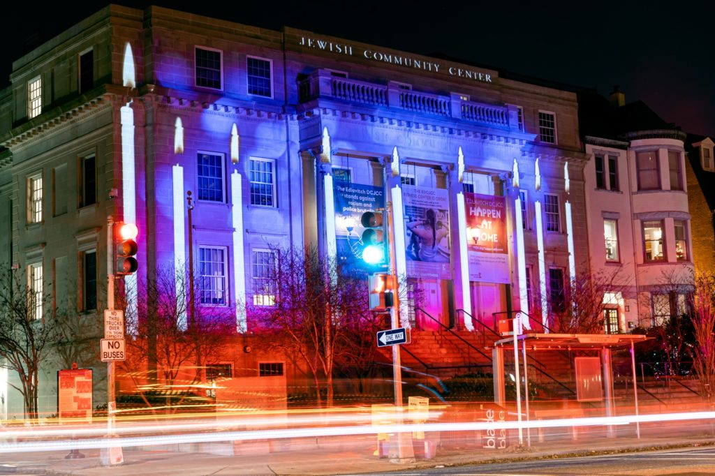 Edlavitch DC Jewish Community Center is decorated for Chanukah.