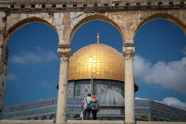 The Temple Mount in Jerusalem