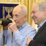 See & Hear About Iconic Photos of Israeli Leaders