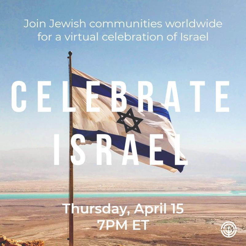 JFNA Yom Ha'atzmaut Virtual Celebration