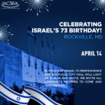ROCKVILLE CITY HALL  TO ILLUMINATE BLUE AND WHITE FOR ISRAEL'S INDEPENDENCE DAY APRIL 14