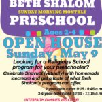 Beth Shalom Congregation Preschool Open House