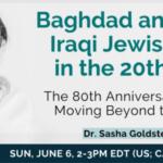 Baghdad & Beyond – Moving Beyond Stereotypes