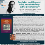 BAGHDAD AND BEYOND: Commemorate the 80th Anniversary of the Farhud